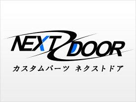 カワサキ ZRX400/2専用ワイヤーセット レッド/赤 (STD〜300mm)【国産】NEXTDOOR製