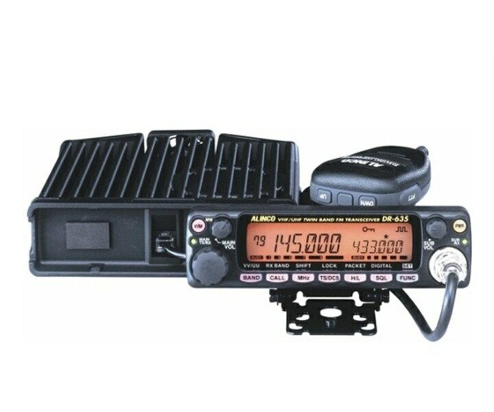 アルインコ DR-635HV アマチュア無線機 144/430MHz モービルタイプ 50/35W DR635HV