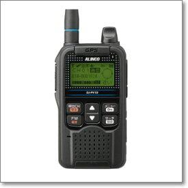 DJ-PV1D■CQオームオリジナル液晶保護シートプレゼント■ デジタルコミュニティ無線 もちろんDRC1とも交信可能。各種機能が追加されました後発モデル! (DJPV1D)