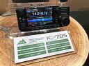 IC-705 ポータブルトランシーバー アイコム