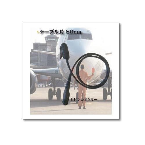 コメット CEM-EX1DPR (CEMEX1DPR) CEM-EXシリーズにIC-DPR5/IC-DPR6用登場!