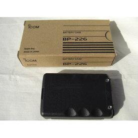 アイコムBP-226(BP226) 単三形アルカリ電池:ケース 5本【ゆ】