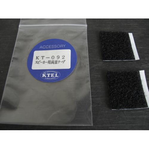 ケテル KT-092(KT092) KT083用ファスナー(SP用2枚1組)【ゆ】