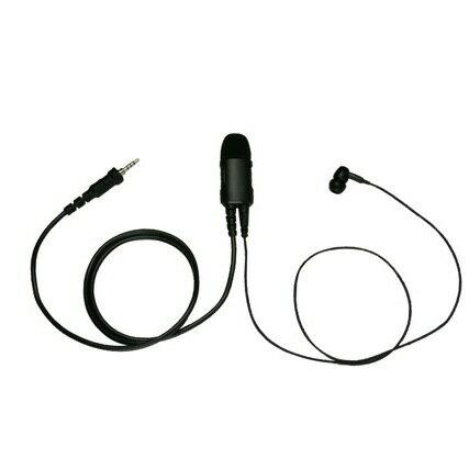 ケテル KT240VX (KT-240-VX) 防滴!周囲のノイズ軽減!疲れにくく聞きやすい!ノイズキャンセル型イヤホンマイク