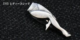 ネクタイピン ファッション タイバー 日本製 レディースレッグ おもしろ ユニーク リアル ギフト プレゼント 就職祝 誕生日 バレンタイン クリスマス