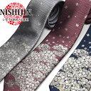 ネクタイ 西陣織 日本製 さくら/桜/sakura シルク100% パネル 高級 ビジネス 和柄 京都 送料無料 モチーフ こだわり …