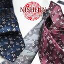 ネクタイ 西陣織 日本製 さくら/桜/sakura シルク100% 高級 ビジネス 和柄 京都 送料無料 モチーフ こだわり ギフト …