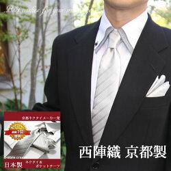 フォーマル/礼装/シルバー/ネクタイ/ポケットチーフ/フォーマルタイ/結婚式/披露宴
