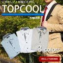 ビズポロ ボタンダウン 半袖 メンズ クールビズにも最適/ニット素材 カノコ選べる3色 白・グレー・水色【半袖シャツ】…