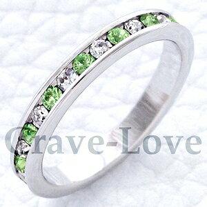 ペリドットカラー フルエタニティ リング/Silver.925指輪 シルバーリング 【8月誕生石 星座石 獅子座】【 Crave-Love クレィヴ ラブ 】
