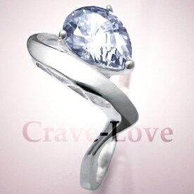 素敵な曲線デザイン ペアシェイプ レディース リング 指輪 シルバー 925 ティアドロップ 雫形 洋梨形 涙形 女性 指輪 ファッション リング 大きいサイズもあります。トラベルジュエリー・誕生日プレゼントにも・・【 Crave-Love bijoux Paris 】