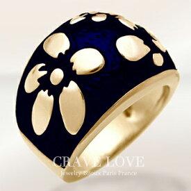 フラワー モチーフ ゴールド ステンレス レディース リング 指輪 指環 花柄 フローラルリング フラワーリング 個性的 紺色 青色 ディープ ブルー | K18 ゴールド色 | ボリュームのある、お洒落な 幅広 エナメルリング 大きめ 大きいサイズ もあります。