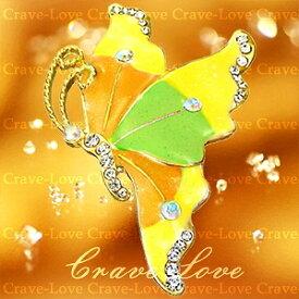 バタフライ クリスタル ブローチ/蝶/2G / イエロー / グリーン ゴールドカラー / スワロフスキークリスタル使用 【 Crave-Love クレィヴ ラブ 】