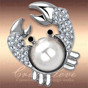 可愛い カニ モチーフ パール パヴェ ピン ブローチ/S/ 蟹 / 真珠(シンセティックパール)/ ホワイト / 白色 シルバーカラー / ダイヤ色(キュービックジルコニア)誕生日プレゼントなどにも・・【 Crave-Love Jewelry bijoux Paris 】