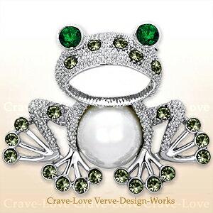 カエル モチーフ パール ピン ブローチ S | 蛙 フロッグ 真珠(シンセティック ホワイト パール) | 緑色 グリーン シルバー 女性 おしゃれ ファッション ジュエリー アクセサリー 誕生日プレゼントにも・・【 Crave-Love Jewelry bijoux Paris 】