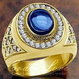 【メンズリング 男の指輪 メンズアクセサリー】豪華デザイン メンズ ステンレス リング/指輪/RM15 ボリューム感 幅広   K18 ゴールド カラー   ファッション リング ジュエリー 大きいサイズもあります。【 Crave-Love Bijoux Paris 】