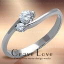 2ストーン スパイラル 曲線 シルバー ステンレス リング 指輪 女性 レディース ファッション ジュエリー アクセサリー トラベルジュエリー 誕生日プレゼント 結婚式にも・・大きいサイズ もあります。【 Crave-Love Jewelry bijoux Paris 】