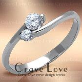 2ストーンスパイラル曲線シルバーステンレスリング女性指輪レディースファッションジュエリーアクセサリートラベルジュエリー誕生日プレゼント結婚式にも・・大きいサイズもあります。【Crave-LoveJewelrybijouxParis】