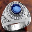 【メンズリング 男の指輪 メンズアクセサリー】 豪華デザイン メンズ ステンレス リング/指輪/RM14 ボリューム感 幅広…