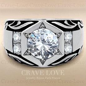 【メンズリング 男の指輪 メンズアクセサリー】豪華デザイン シルバー ステンレス メンズ リング RM30 指輪 ボリューム 幅広 ツタ模様 | キュービックジルコニア ファッション リング 大きいサイズもあります。【 Crave-Love Bijoux Paris 】
