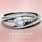 素敵なデザインのスパイラルステンレスレディースリングトラベルジュエリー結婚式誕生日プレゼントなどにも・・女性指輪ファッションリング大きいサイズもあります。【Crave-LoveJewelrybijouxParis】