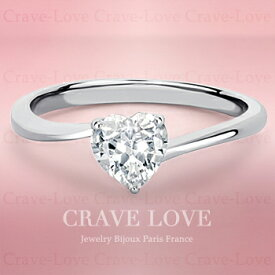 ハート ソリティア スパイラル ステンレス レディース リング ハートの指輪 ハート型 らせん形 曲線形 女性 指輪 ファッションリング 大きいサイズ もあります。トラベルジュエリー 誕生日プレゼント 結婚式にも【Crave-Love Jewelry bijoux Paris】