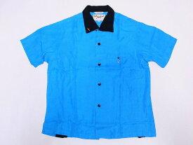 King Louie[キングルイ] ボウリングシャツ イタリアンカラーシャツ KL38136 ITALIAN COLLAR SHIRT ツートーン ボーリングシャツ 60's STYLE (ターコイズ) 送料無料 代引き手数料無料 【RCP】