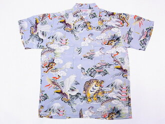 SUN SURF [sun surf] Hawaiian shirt SS37577 special edition EAGLE TIGER DRAGON sum pattern (gray) collect on delivery fee for free