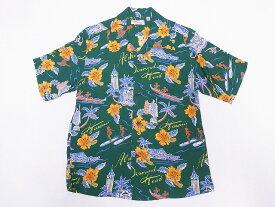 SUN SURF[サンサーフ] アロハシャツ SS38313 ALOHA HAWAII (グリーン) 送料無料 代引き手数料無料 【RCP】