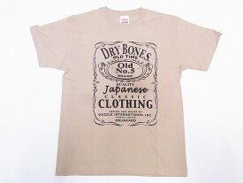 Dry Bones[ドライボーンズ] Tシャツ OLD TIME PT-804 Print T-Shirt (サンド)