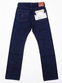 完整的 FULLCOUNT 計數牛仔褲大戰模型 1100年 15 COD 費不只是第二次世界大戰模型 (靛藍)