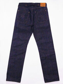 WAREHOUSE [Warehouse] jeans 1939 Montgomery Ward BUCKLE BACK MODEL 20th anniversary model (Indigo /NON-WASH) cash on delivery fees