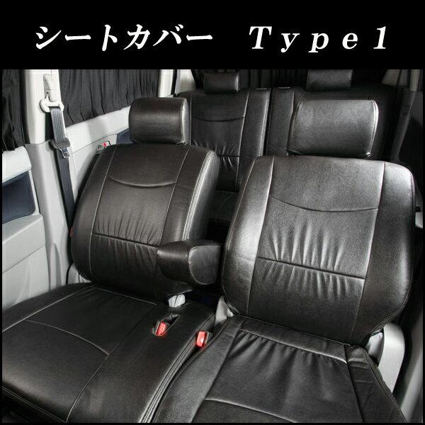 【シエンタ/シエンタハイブリッド 170G/175G 7人乗 縦ギャザータイプ シートカバー タイプ1 】車種別専用設計!全席揃った1台分フルセット!低価格販売に挑戦!