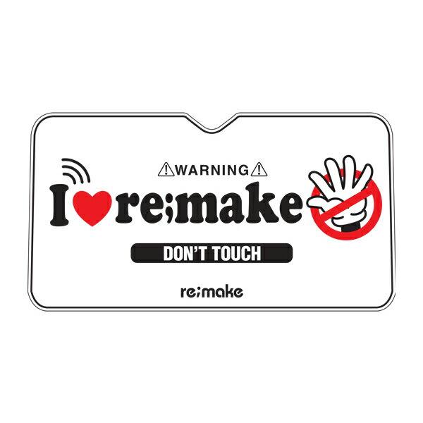 【ワンコイン企画】リメイク ラブセキュリティ サンシェード メーカーロゴの文字入り!汎用Lサイズ