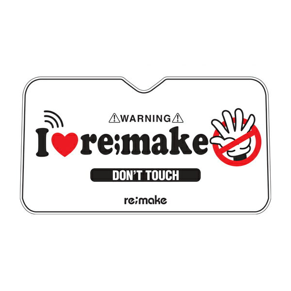 【ワンコイン企画】リメイク ラブセキュリティ サンシェード メーカーロゴの文字入り!汎用Mサイズ