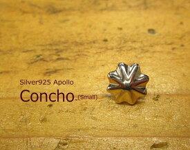 アポロコンチョ(小)【Silver925】裏ループタイプ【ボタン】アクセサリーのカスタムにいかがですか??