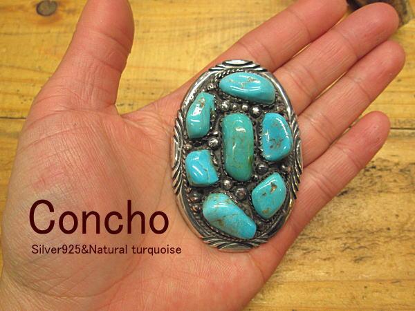 コンチョ【ハンドメイド】Silver925 天然ターコイズ(ブルー)【ナバホ族スタイル】インディアン レザーアイテムに