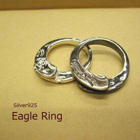 イーグル 顔 リング【Silver925】指輪【燻しありなし選べます】ネックレス パーツ ゴローズではございません