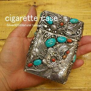 シガーケース【ターコイズ&Silver925】ハンドメイド【ナバホスタイル】喫煙具 ギフト プレゼント インディアン