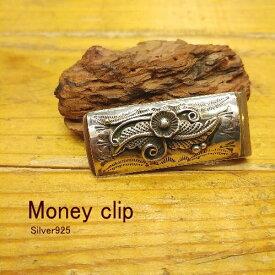 マネークリップ【Silver925】財布【ハンドメイド】インディアンスタイル メンズ レディース