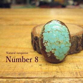 天然ターコイズ【Number 8(ナンバーエイト)】ルース【メール便OK】15.1ct/アクセサリー/材料/天然石
