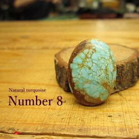 天然ターコイズ【Number 8(ナンバーエイト)】ルース【メール便OK】14.2ct/アクセサリー/材料/天然石