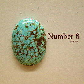 天然ターコイズ/トルコ石【Number 8(ナンバーエイト)Nevada(ネバダ)】ルース【メール便OK】/アクセサリー/材料/天然石