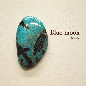 天然ターコイズ【Blue moon(Nevada)36.65ct】ルース【メール便OK】ブルームーン/石/トルコ石/アクセサリー/材料/ネックレス