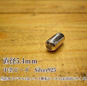 nk-24【激渋】真鍮製フェザーとアンティークビーズのネックレス☆後ろの留めはイーグルフック!