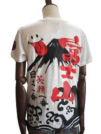 UP START アツプスタート ニコスマイルTシャツ アップスマイル半袖T スラブ生地半袖T 笑顔一番 富士山