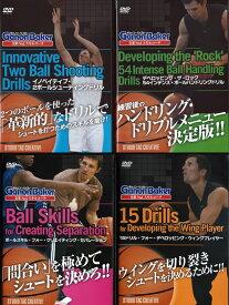 【新品】【DVD4枚セット】全米No1スキルコーチ ギャノンベイカーシリーズ バスケットボール