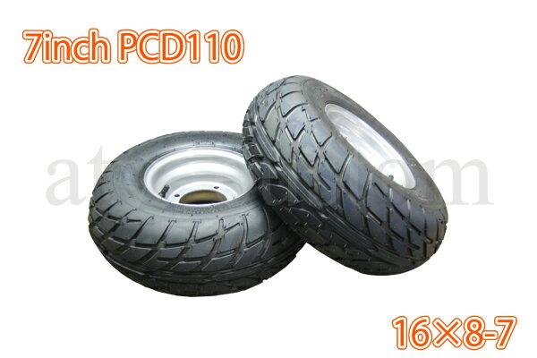 ATV 四輪バギー トライク タイヤ ホイール 7インチ 16×8-7/ON銀 PCD110