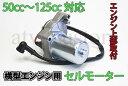 CL308 ATV 4輪バギー 上 セルモーター 横型エンジン 50cc〜125cc