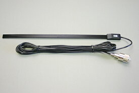 CL332 430 アマチュア無線 ガラス 貼り付け タイプ ボディーアンテナ